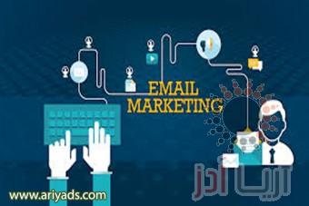 روش های جلوگیری از لغو عضویت مشتری در ایمیل مارکتینگ