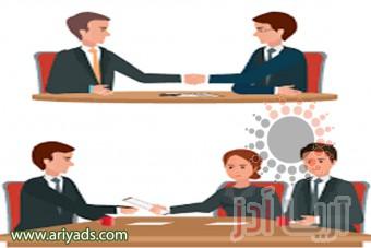 مذاکرات تجاری